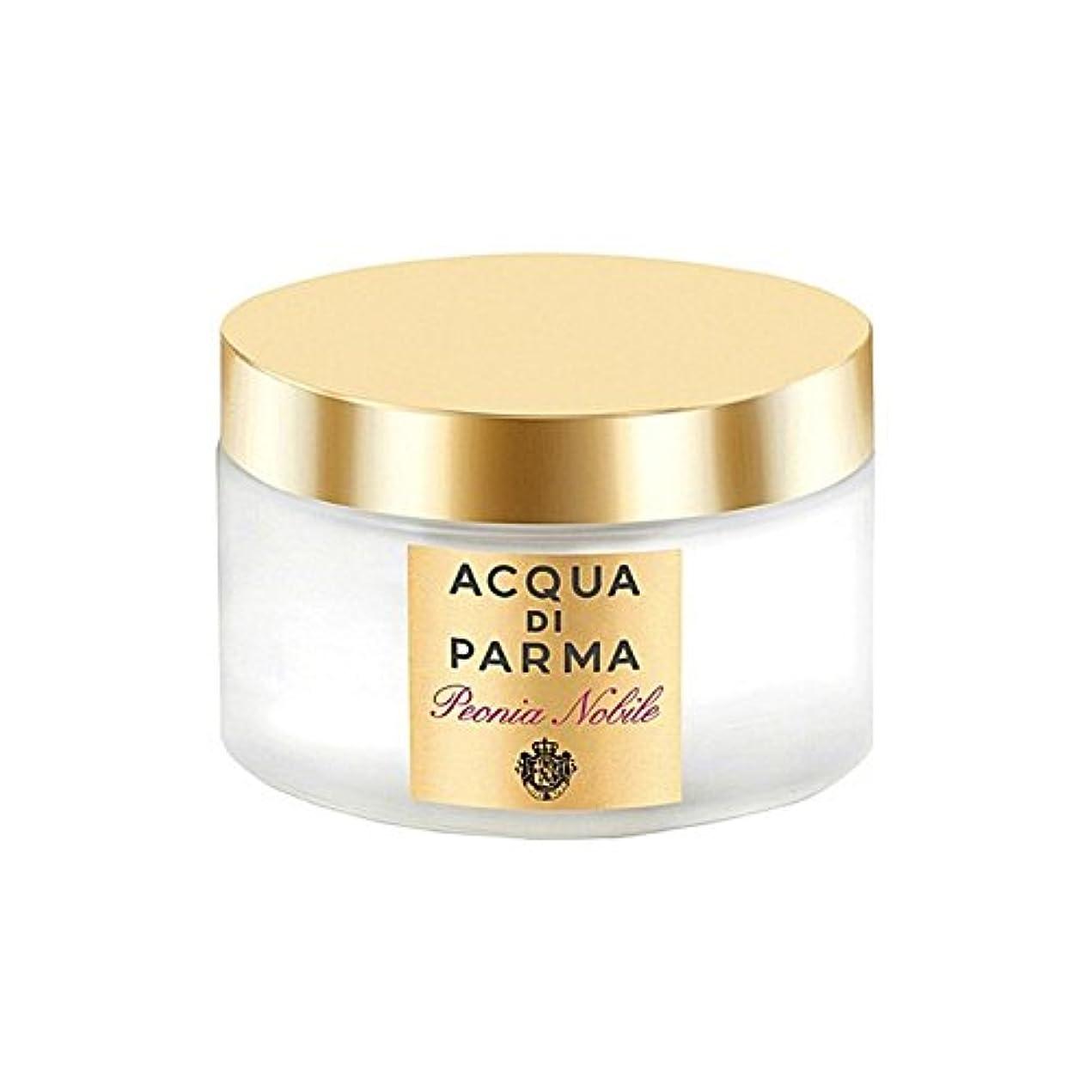 作成する保安保存するアクアディパルマノビレボディクリーム150ミリリットル x4 - Acqua Di Parma Peonia Nobile Body Cream 150ml (Pack of 4) [並行輸入品]