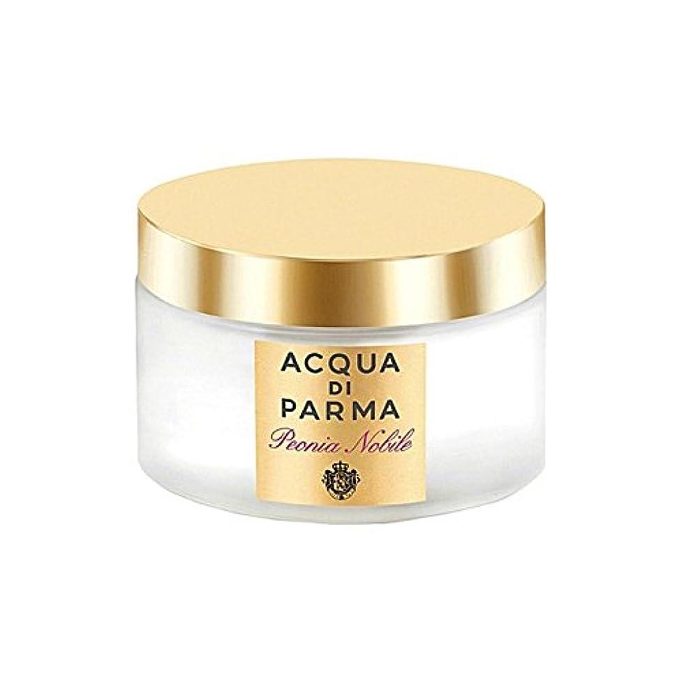 つかまえるメナジェリー近代化するアクアディパルマノビレボディクリーム150ミリリットル x2 - Acqua Di Parma Peonia Nobile Body Cream 150ml (Pack of 2) [並行輸入品]