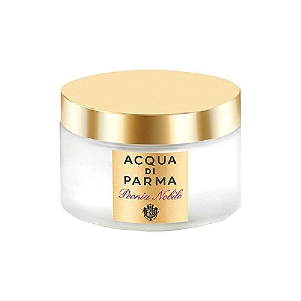 栄光の説明する固執アクアディパルマノビレボディクリーム150ミリリットル x2 - Acqua Di Parma Peonia Nobile Body Cream 150ml (Pack of 2) [並行輸入品]