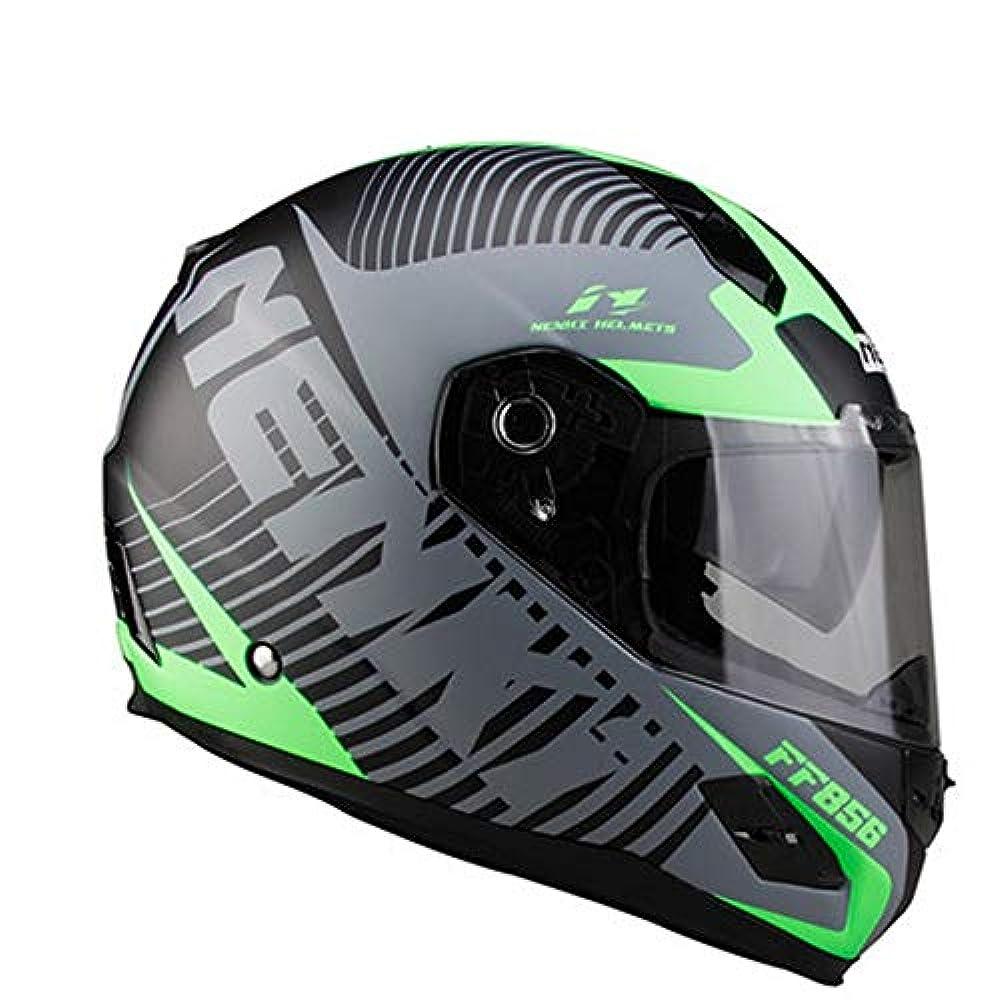 タックル盆地印をつけるHYH 完全に覆われたオートバイレーシングヘルメット男性防曇ダブルレンズFRP機関車フルフェイスヘルメットマットグレー四季ユニバーサル いい人生 (色 : Green, Size : M)