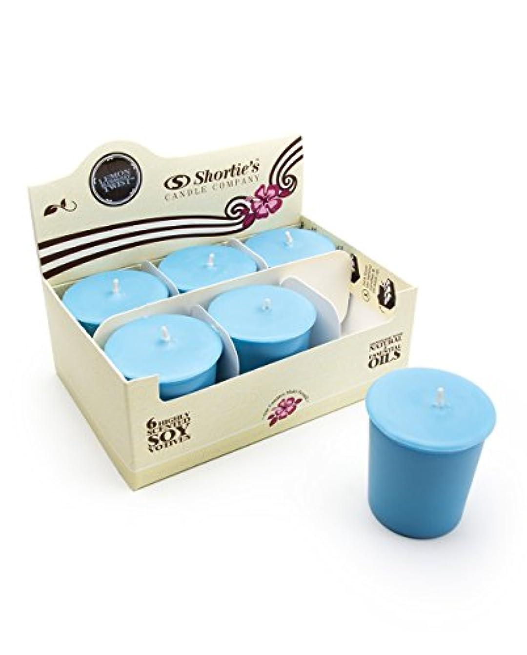 無視する摘む摩擦フルーツ&ベリーVotive 6-packs ブルー 37184