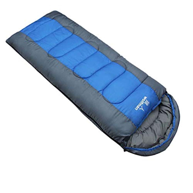 冗談で送金タールキャンプスリーピングバッグ秋冬封筒フード付き屋外旅行キャンプ軽量コンパクト