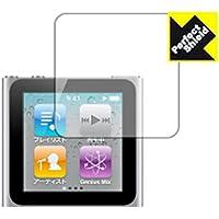 iPod nano 第6世代 専用液晶保護フィルム Perfect Shield for iPod nano 第6世代 日本製 (反射を抑えたタイプ)