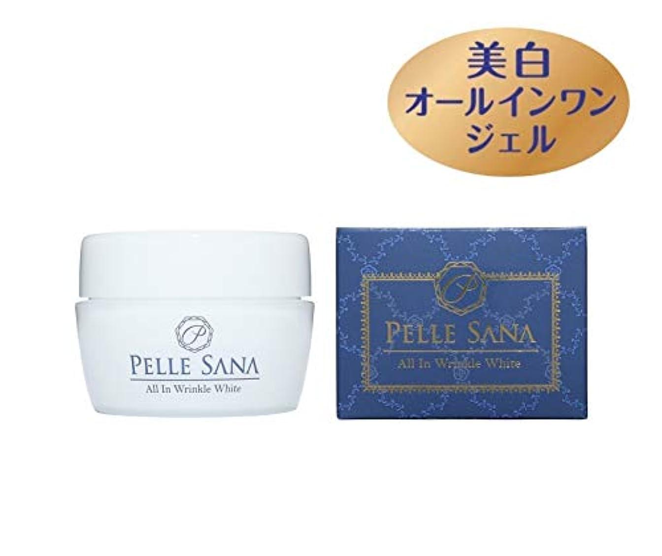 モーター祝福するキャンバス【薬用オールインワンジェル】PELLE SANA (ペレサナ) All In Winkle White 100g