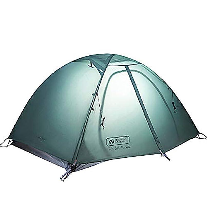 米国最初は明日MOBI GARDEN 2人キャンプテント登山防雨暖かい二重層三季,olivegreen