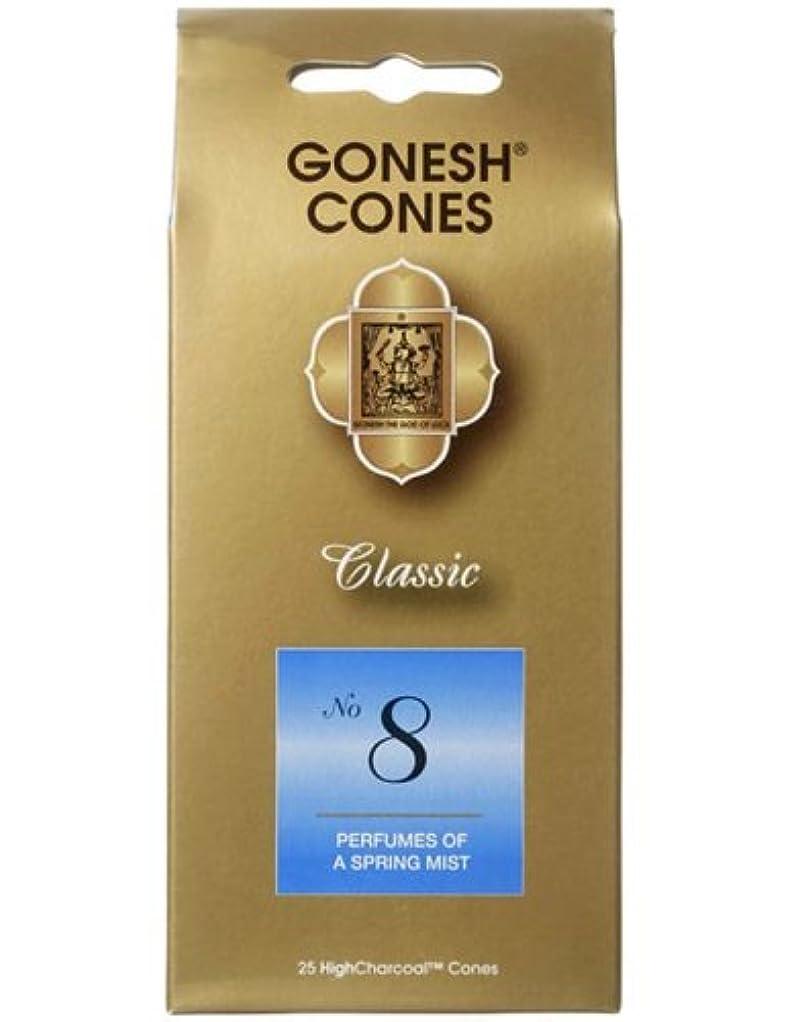 インタビュープラグビバガーネッシュ(GONESH) ナンバー インセンス コーン No.8 25個入(お香)