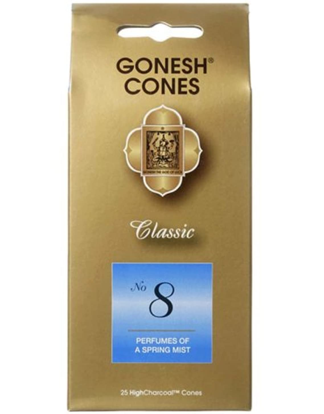 簿記係効率的必須ガーネッシュ(GONESH) ナンバー インセンス コーン No.8 25個入(お香)