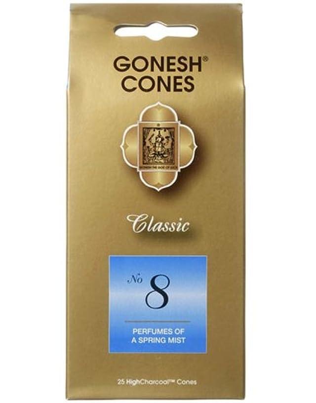 対立連続した損傷ガーネッシュ(GONESH) ナンバー インセンス コーン No.8 25個入(お香)