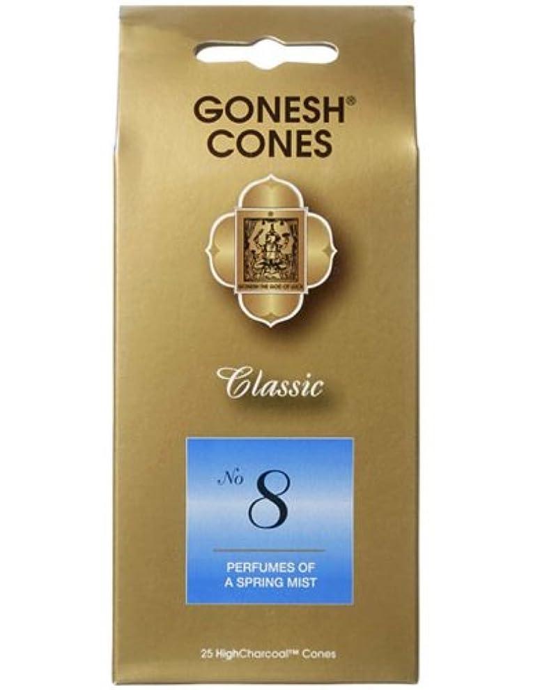 内なる前書きドックガーネッシュ(GONESH) ナンバー インセンス コーン No.8 25個入(お香)