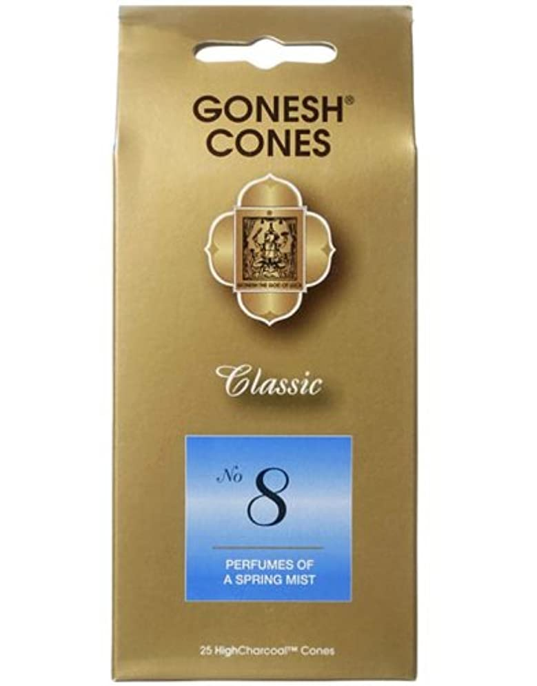 どちらもの配列パニックガーネッシュ(GONESH) ナンバー インセンス コーン No.8 25個入(お香)