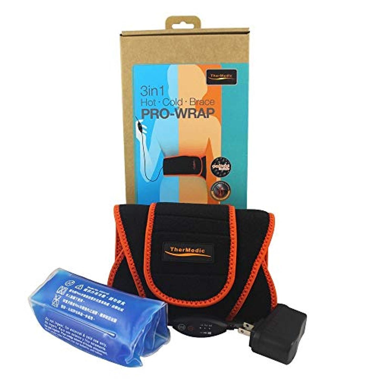 軸時間とともに学期TherMedic Pro-Wrap PW140 腰用ヒーティングパッド 家庭用温熱治療器 (3種の機能付き、温冷セラピー)関節痛、筋肉痛