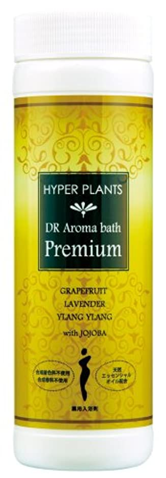 お願いします苦味レイア医薬部外品 薬用入浴剤 ハイパープランツ DRアロマバス プレミアム 500g