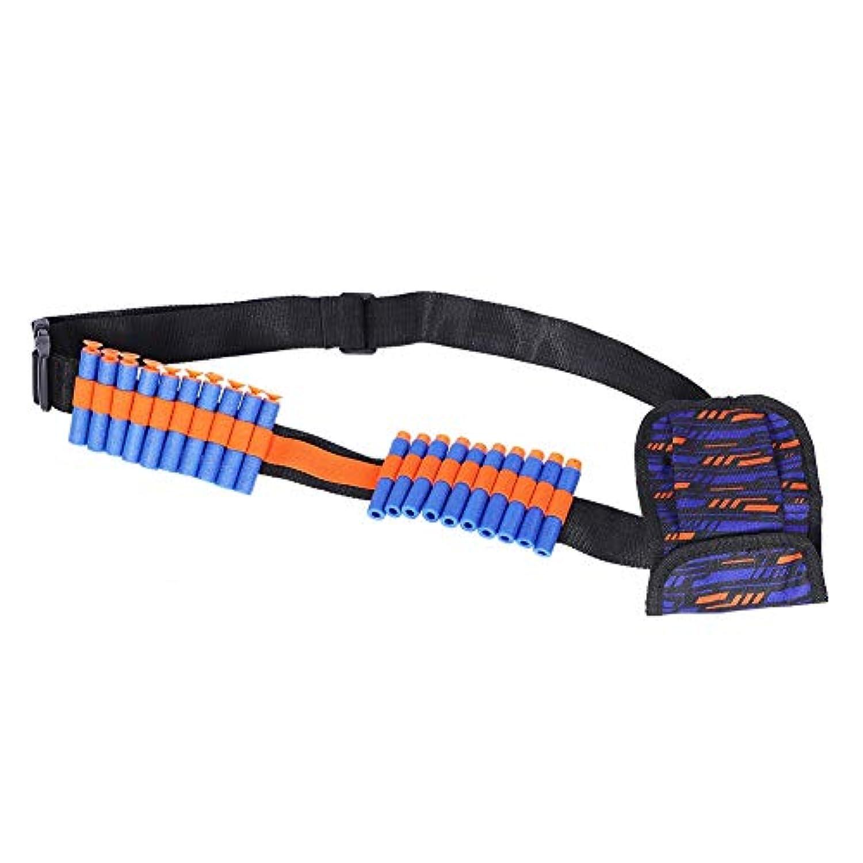 xuuyuu ナーフ N-ストライクエリート用 カートリッジベルト 弾丸ベルト 弾薬帯 弾丸ダーツのショルダーストラップ おもちゃ かっこいい セット ストラップ 金属 バックル 調節可能 弾丸クリップ