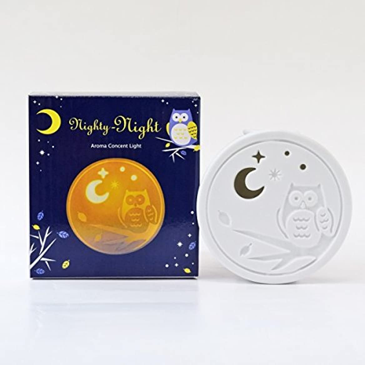 シーサイド巻き戻す暴動Nighty-Night コンセントアロマライト