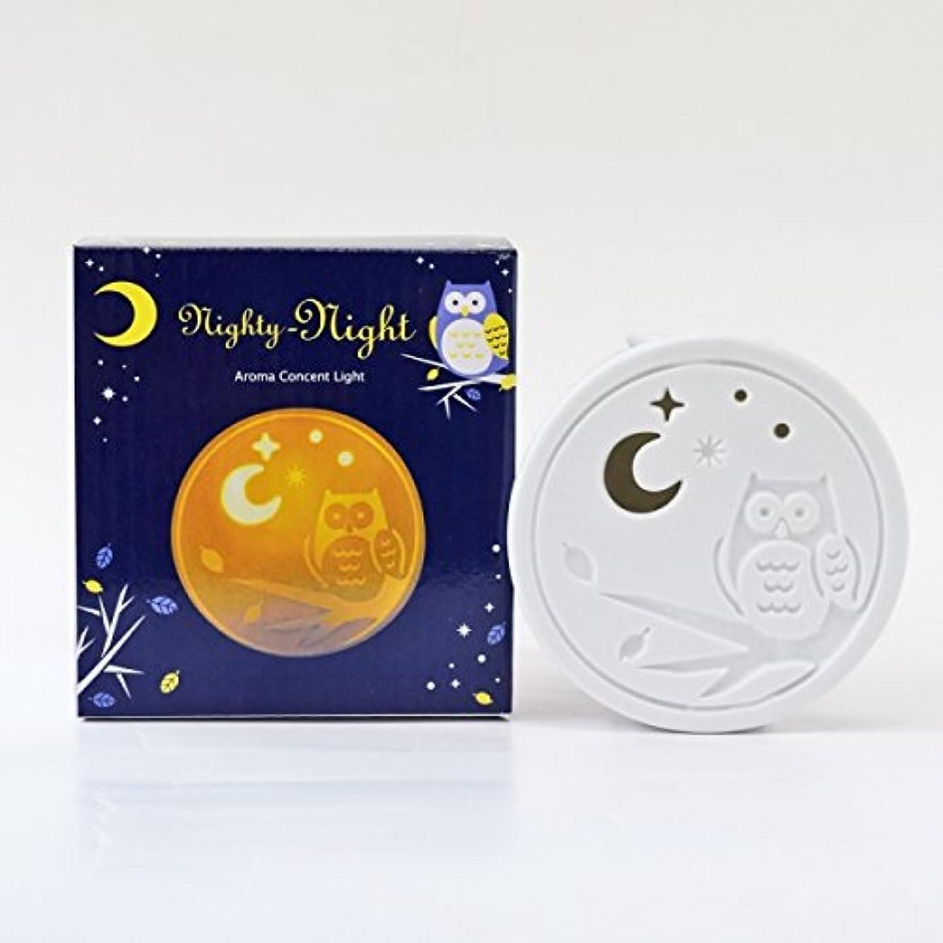 物語事実上静脈Nighty-Night コンセントアロマライト