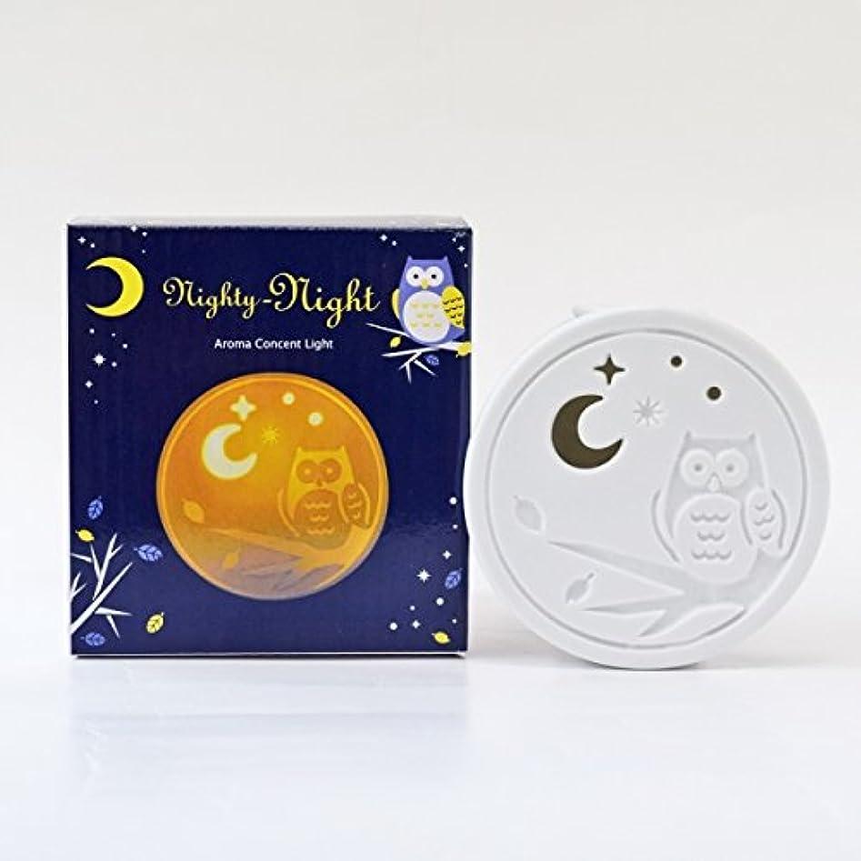 話まで先例Nighty-Night コンセントアロマライト