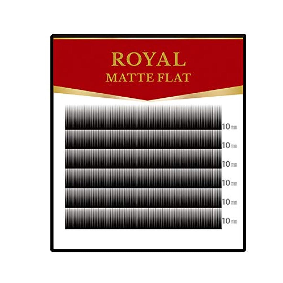 シニス立方体比較的まつげエクステ マツエク ロイヤル マットフラット(2又)(6列) (Dカール 0.15mm 13mm)