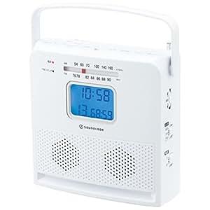 小泉成器 持ち運び便利なCDラジオ ホワイト SAD4958W