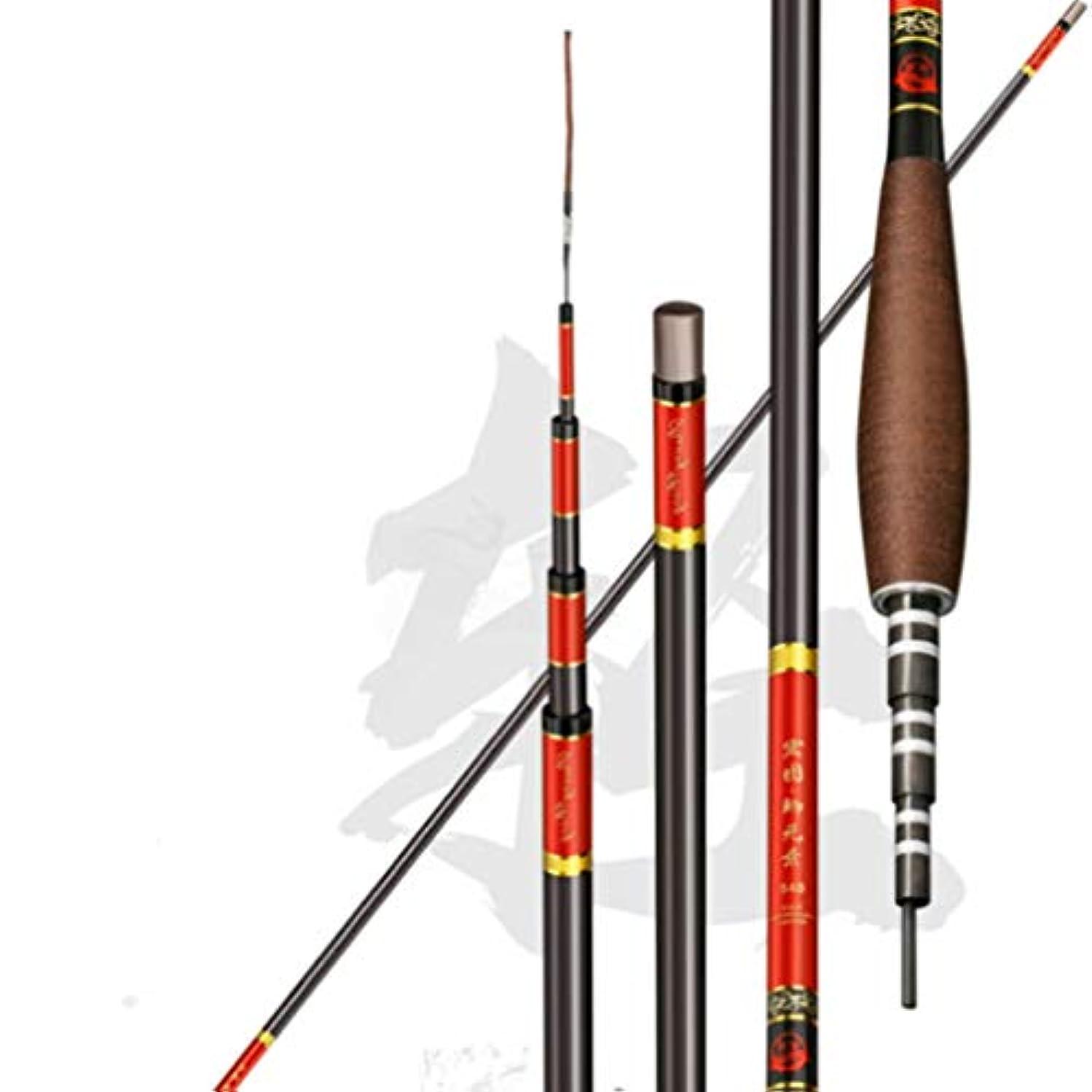 誘発する怪しい保全超軽量超硬竿高炭台湾釣り竿釣り ロッド 竿 トローリングロッド