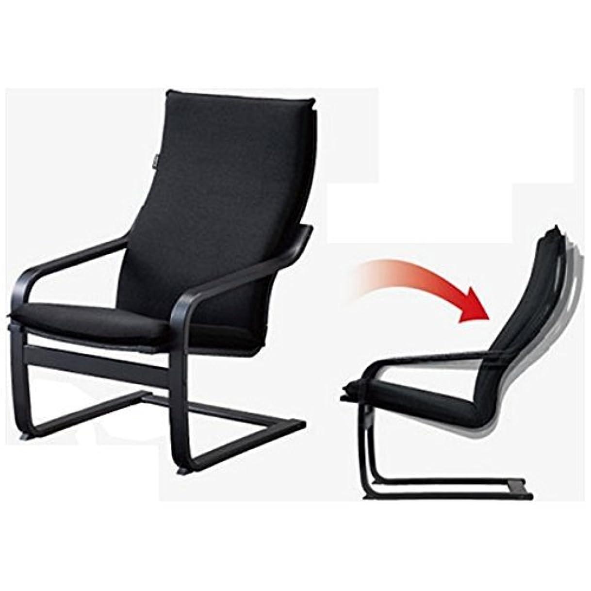輝く変更消えるフジ医療器 シートマッサージャー用チェア(ブラック)my relax(マイリラ) MRL-10C