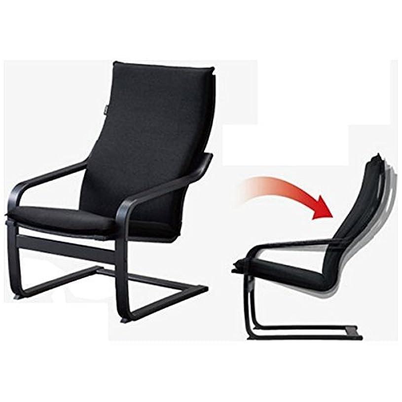 余韻具体的に火薬フジ医療器 シートマッサージャー用チェア(ブラック)my relax(マイリラ) MRL-10C
