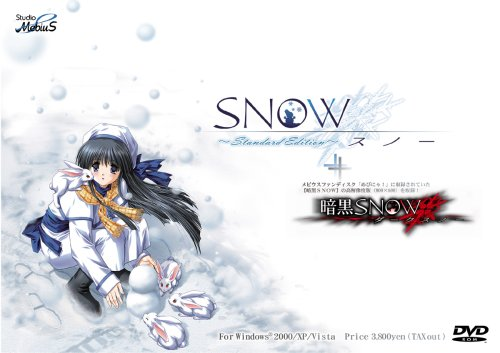 SNOW~Standard Edition~