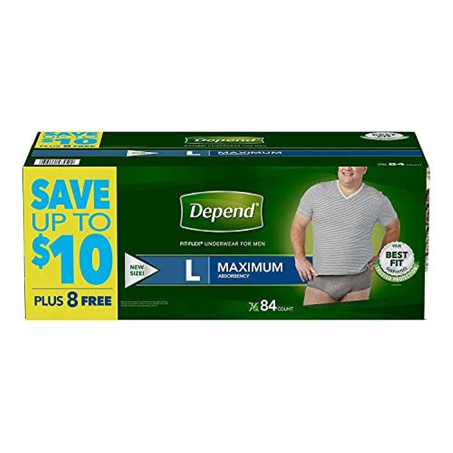 ロケット頼む無秩序Depend Fit-Flex Underwear for Men Large_84 ct [並行輸入品]