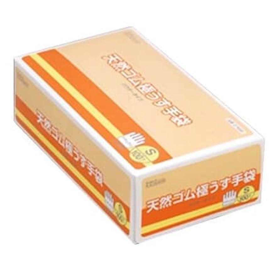 【ケース販売】 ダンロップ 天然ゴム極うす手袋 S ナチュラル (100枚入×20箱)