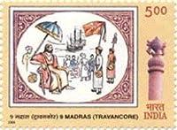 9 Madras (Travancore), Regiment, Battalion, Defence, Military, Uniform, Costume, Pillar, Umbrella , Rs 5 Indian Stamp