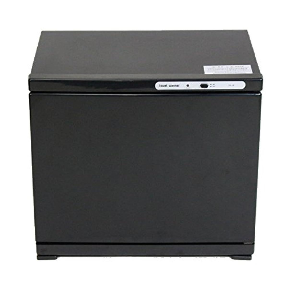 モードビザコントラストタオルウォーマー18L TH-18 ブラック