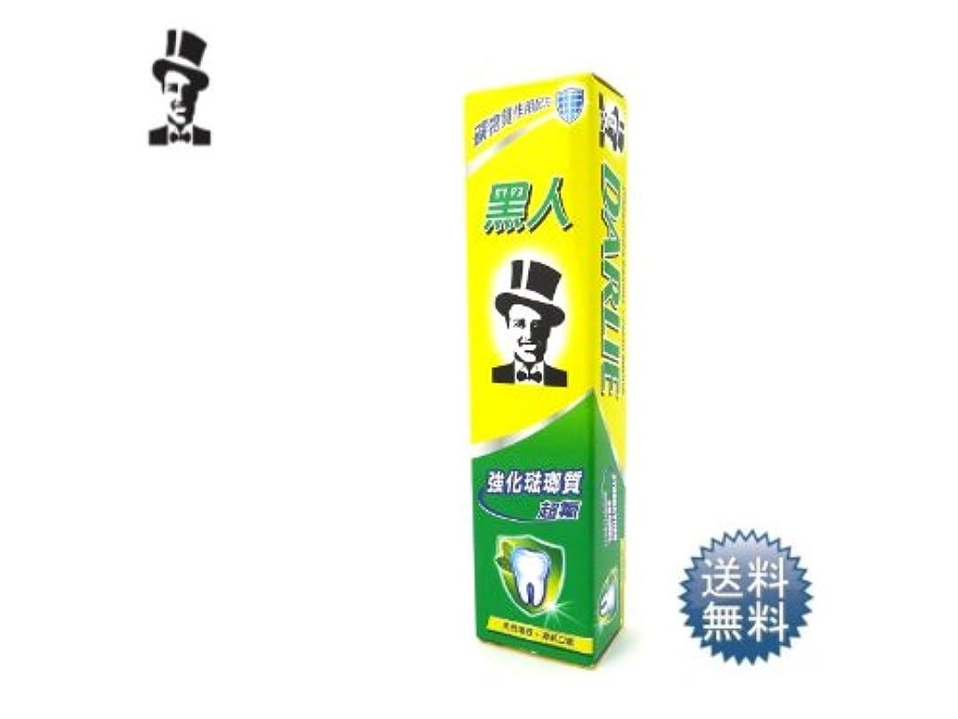 処分したスキムご覧ください台湾 黒人 歯磨き粉 50g