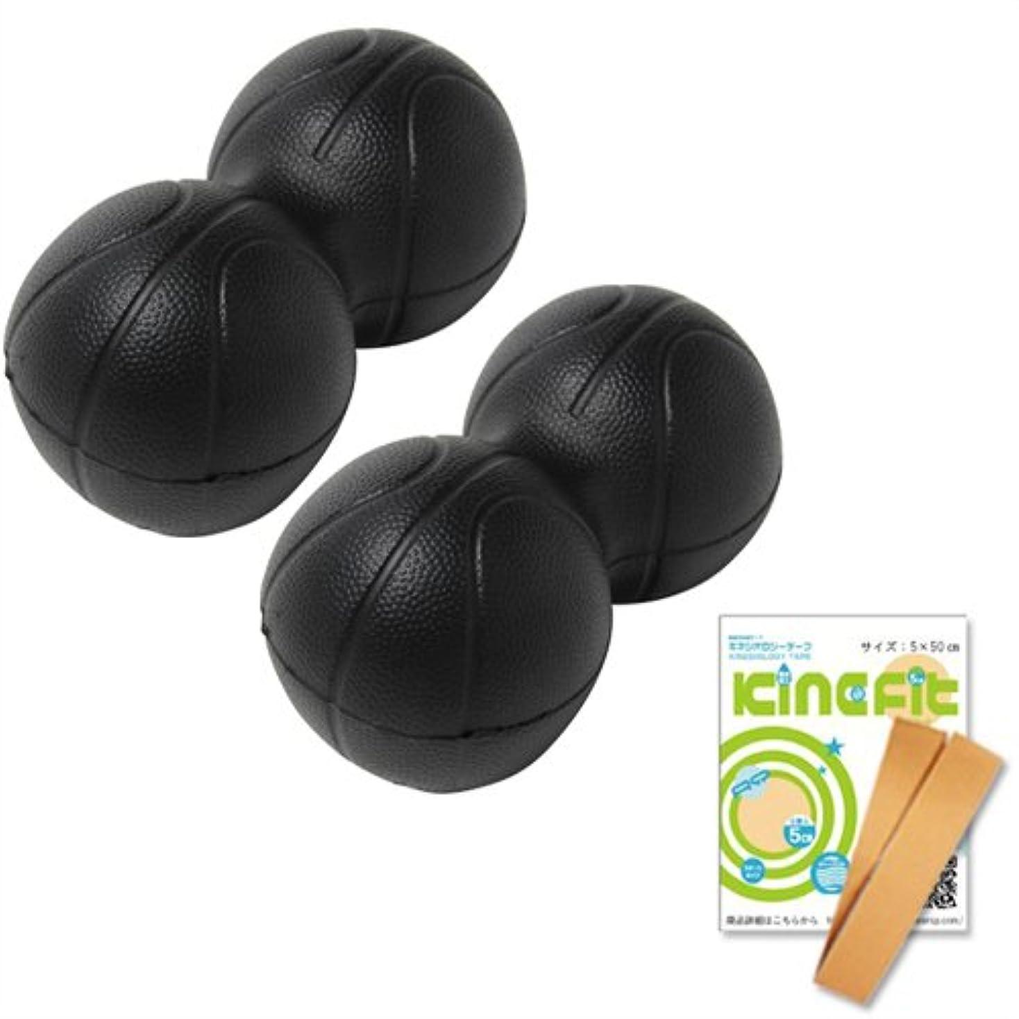 約設定道徳のずんぐりしたパワーポジションボール ×2個セット + キネシオロジーテープ キネフィットお試し用50cm セット