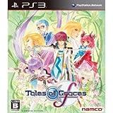 PS3 テイルズ オブ グレイセス エフ 特典 ドラマチックDVD -まもりたい ダウンロードコンテンツ篇- 付