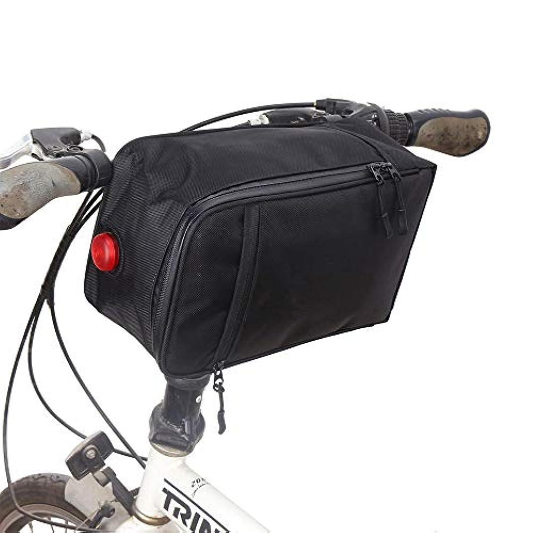 トムオードリース懲らしめ禁輸自転車シートパックバッグ 自転車防水テールバッグ荷物バッグハンガージッパーポケットフロント車のインストールバッグ自転車ハンドルバーバッグ 自転車サドルバッグ