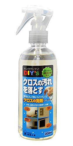 クロスの洗剤 ヤニ・手あか用 CC-01