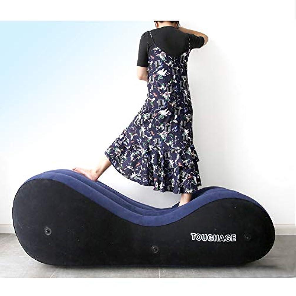 タイト石炭厚いRabugoo 大人のおもちゃ 性は大人の膨脹可能なソファーのおもちゃのエアクッションの女性の性の目的をもてあそびます