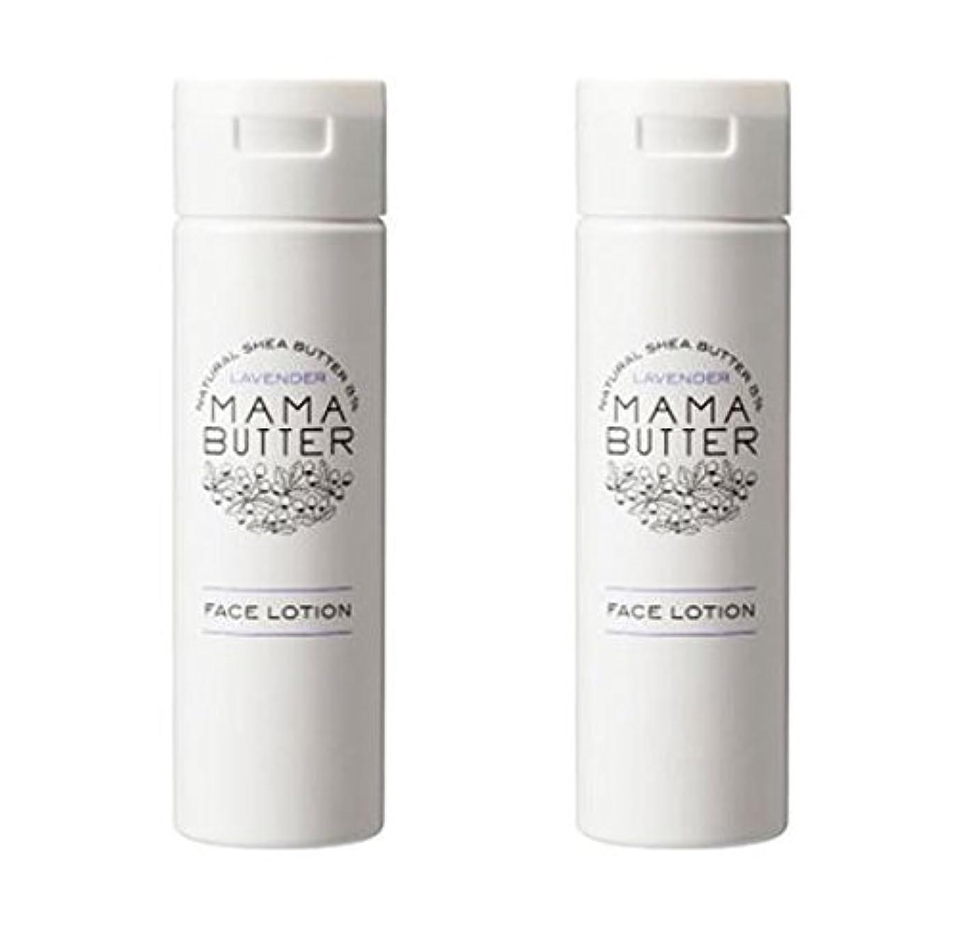 クローン乳白ピボットママバター ナチュラル シアバター フェイスローション 200mL【2本セット】