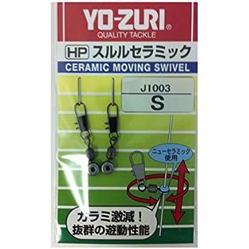 ヨーヅリ(YO-ZURI) 雑品・小物: スルルセラミック S