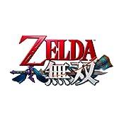 【Amazon.co.jp & GAMECITY限定】 ゼルダ無双 TREASURE BOX 初回特典同梱 - Wii U