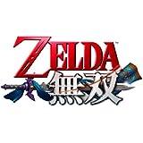 【Amazon.co.jp & GAMECITY限定】 ゼルダ無双 TREASURE BOX 初回特典同梱 - Wii…