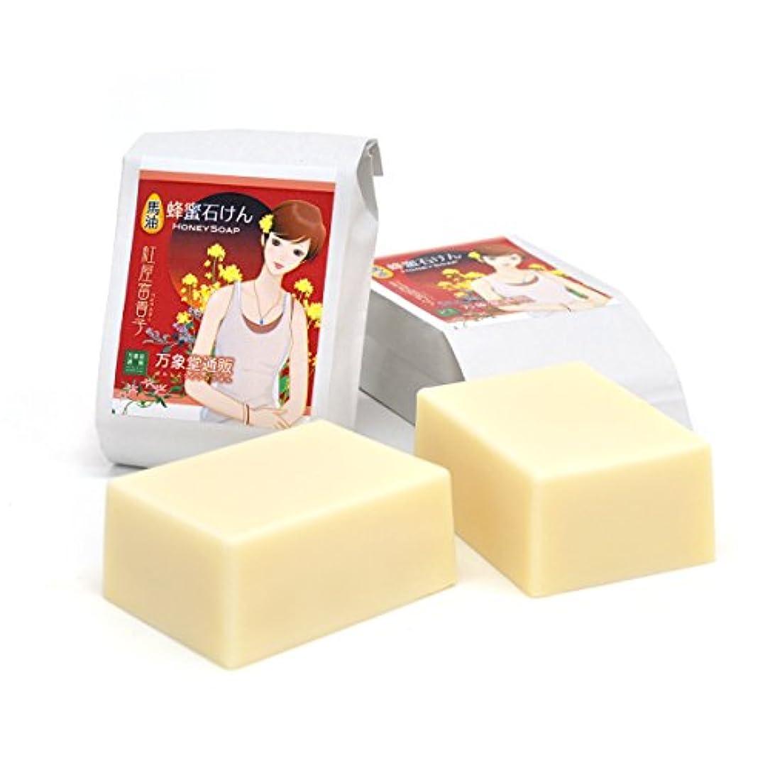 フック氷潤滑する森羅万象堂 馬油石鹸 90g×2個 (国産)熊本県産 国産蜂蜜配合
