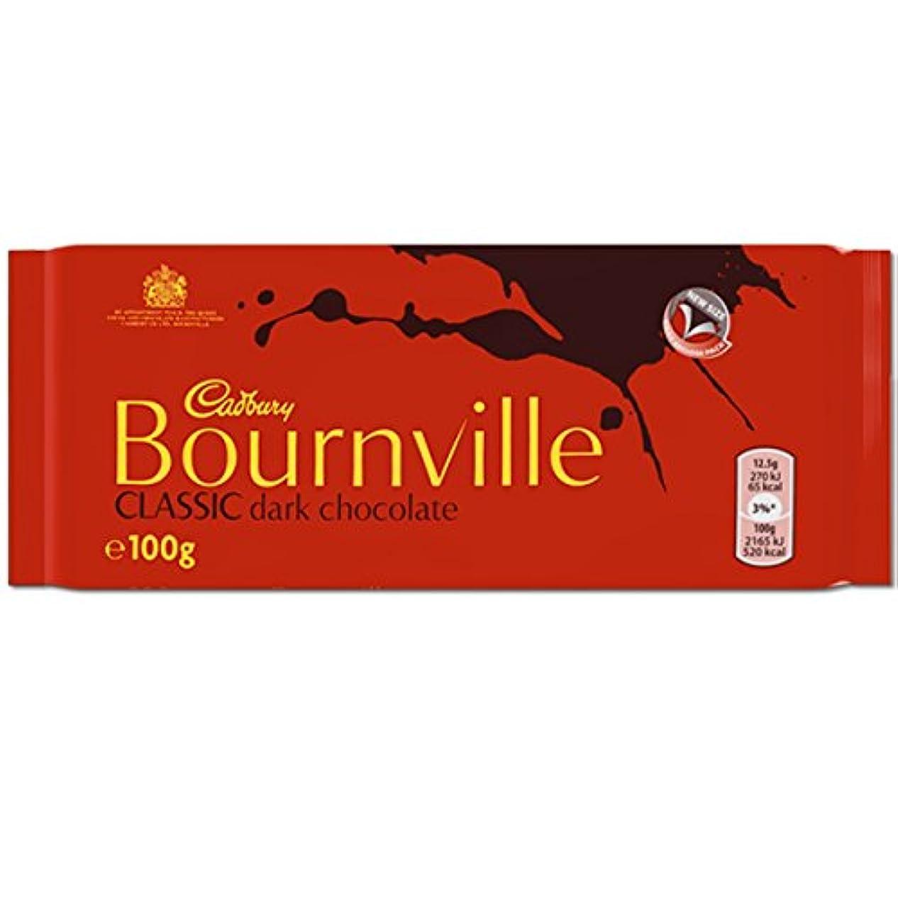 広々とした未満ウェブ(Cadbury (キャドバリー)) ボーンビルのクラシック180グラム (x4) - Cadbury Bournville Classic 180g (Pack of 4) [並行輸入品]