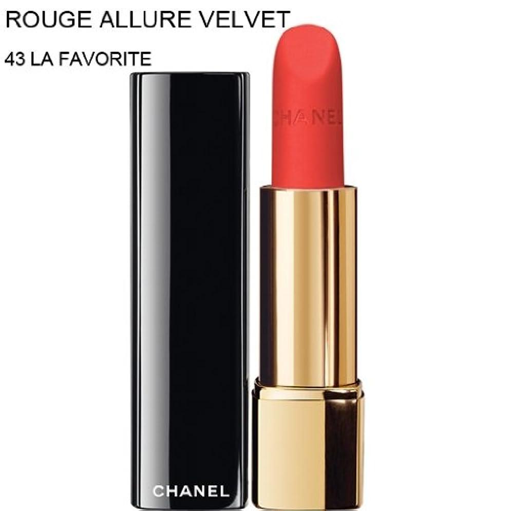 透けて見える十二コードCHANEL-Lipstick ROUGE ALLURE VELVET (43 LA FAVORITE) (parallel imported item 並行輸入品)