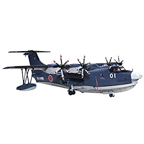 青島文化教材社 1/144 航空機 海上自衛隊 救難飛行艇 US-2 プラモデル