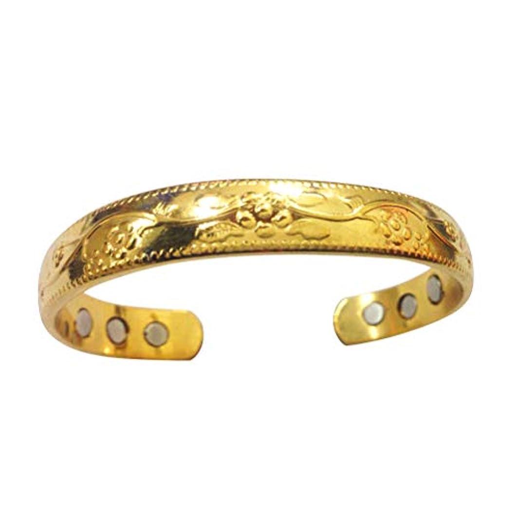 予測する資本ストレンジャーHealifty 6個のマグネット付き銅のブレスレット磁気ブレスレットバングル