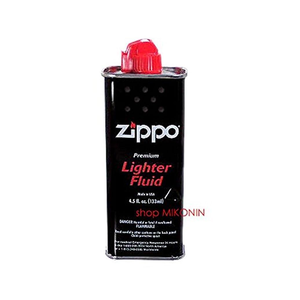 愛人ヒープインチZIPPO オイル 小缶 S ジッポーライター用 純正 燃料 ZIPPO Oil 133ml 3141