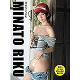 湊莉久1st.写真集 MINATO RIKU (アイドルコレクション)