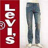 (リーバイス) Levi's 511フィット スリムテーパード サーモクール 12oz.ストレッチデニム ライトユーズド Classic 04511-1382 W32