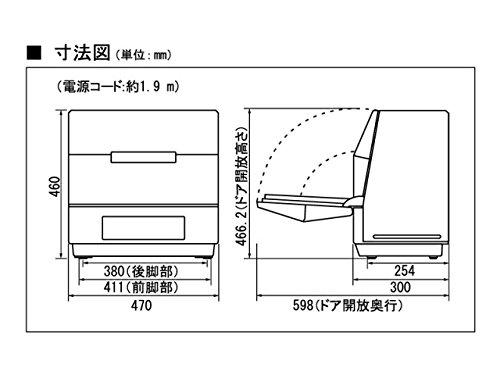 パナソニック 食器洗い乾燥機 プチ食洗 NP-TCM1-W ホワイト