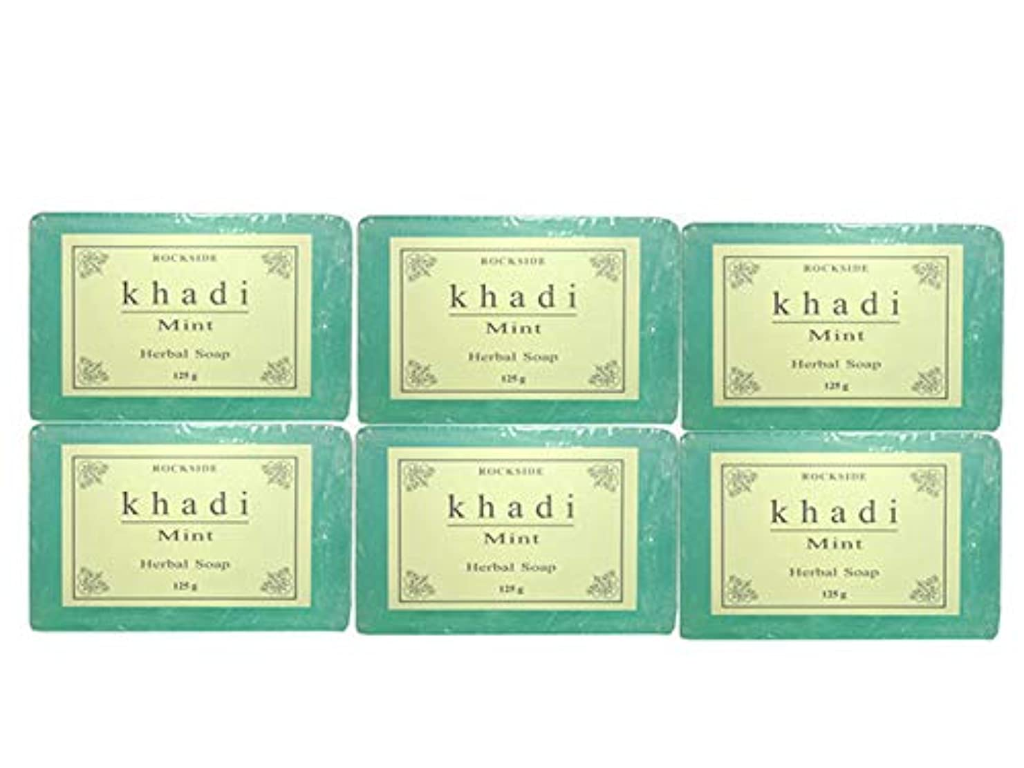 繰り返し灌漑おじいちゃん手作り カーディ ミント ハーバルソープ Khadi Mint Herbal Soap 6個SET